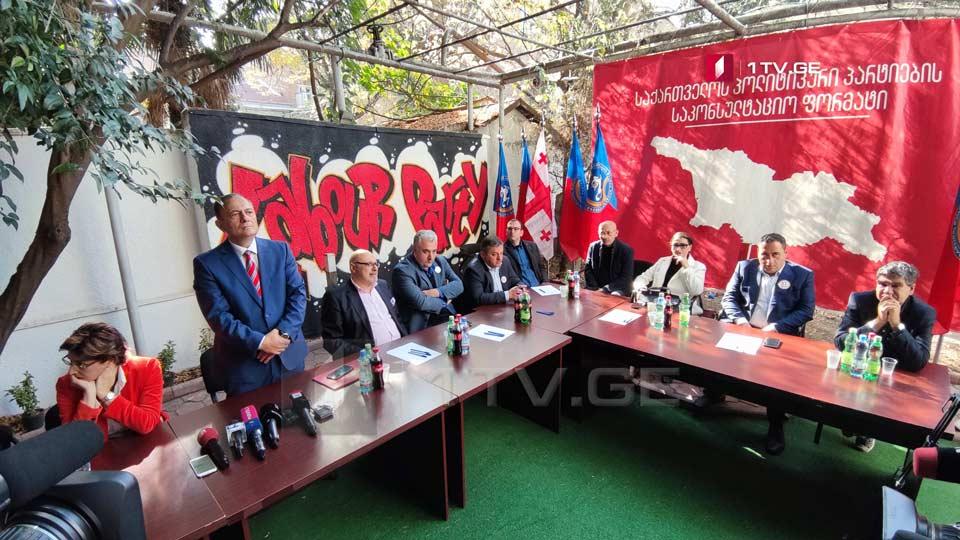 """Оппозиционные партии подписали меморандум, согласно которому, отказываются формировать коалиционное правительство с """"Грузинской мечтой"""""""