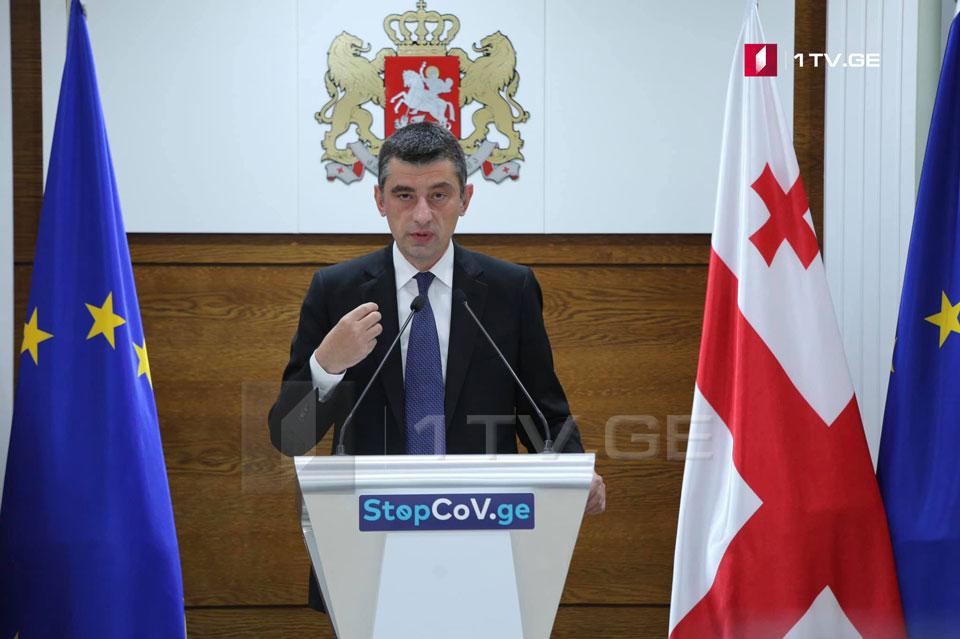 Георгий Гахария - В предвыборном контексте было много разговоров о локдауне, еще раз отмечу, что системного локдауна в масштабах страны не будет