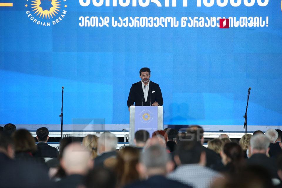 """კახა კალაძე - """"ქართული ოცნება"""" არის ერთადერთი პოლიტიკური გუნდი, რომელსაც აქვს შესაძლებლობა, ქვეყანაში არსებულ ყველა გამოწვევას ღირსეულად უპასუხოს"""