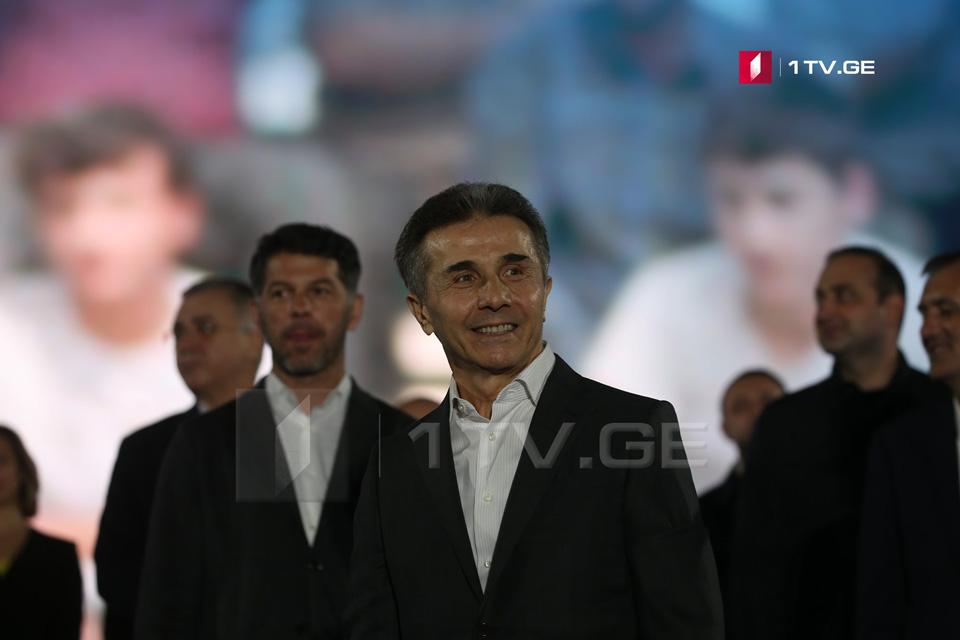 Бидзина Иванишвили - Мы исключаем коалицию, мы придем с солидным большинством