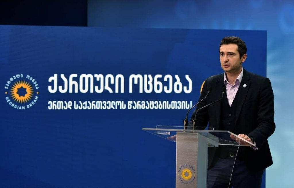 """კახა კუჭავა - არჩევნების დღის დასრულებამდე დაახლოებით ორი საათია დარჩენილი, ჩვენს ხელთ არსებული ინფორმაციით """"ქართული ოცნება"""" დამაჯერებლად იმარჯვებს"""