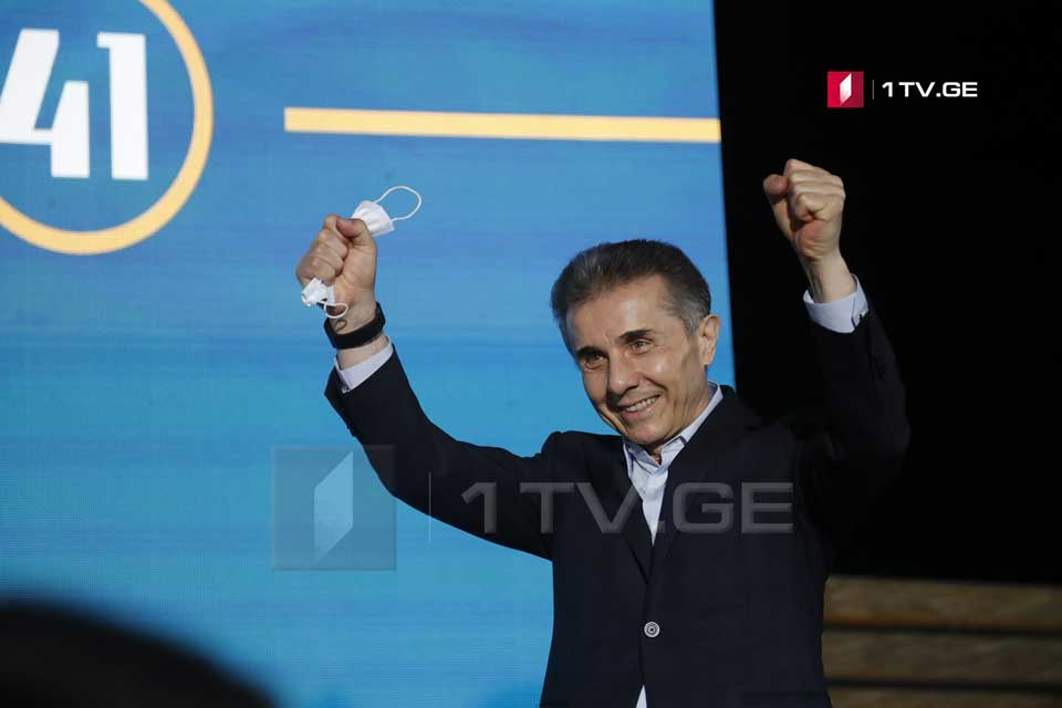 Bidzina Ivanishvili: Georgian Dream wins principal elections for the third time