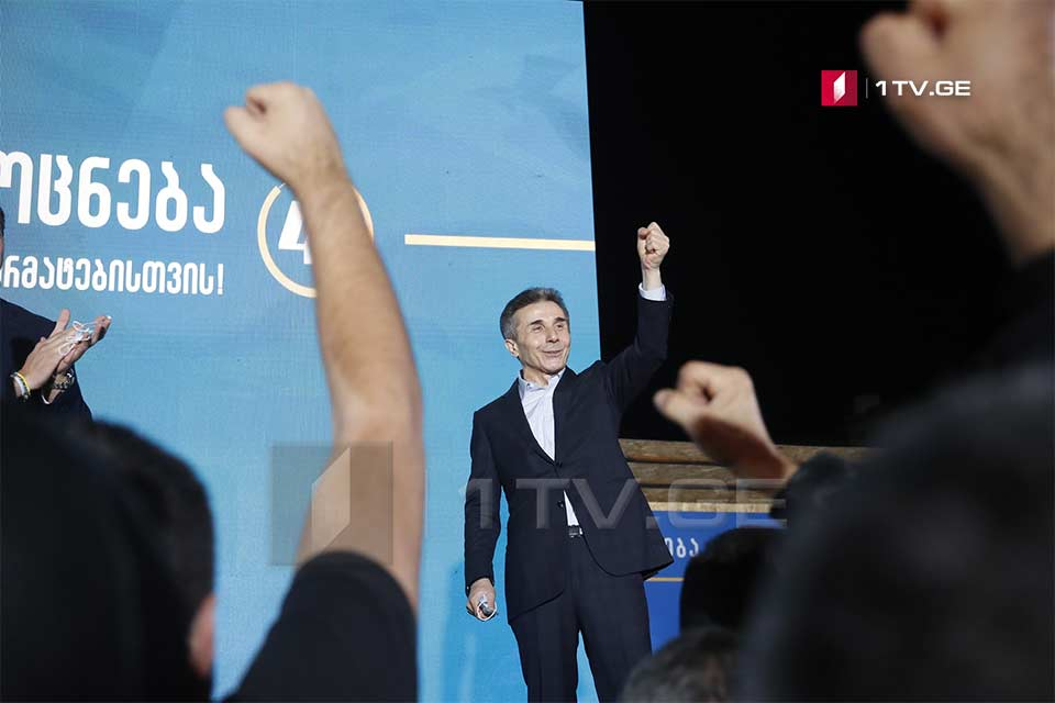 """ბიძინა ივანიშვილი - მადლობა ამომრჩევლებს, """"ქართული ოცნების"""" აქტივისტებს, ახალგაზრდებს, თქვენ მოიტანეთ ეს გამარჯვება"""