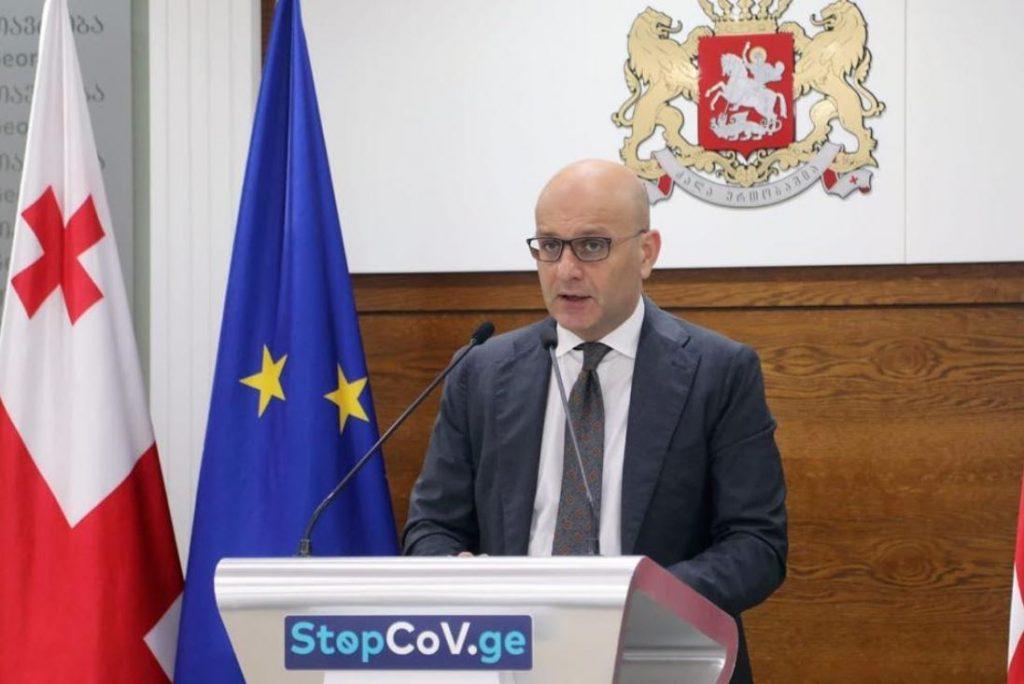 ივანე მაჭავარიანი - საერთაშორისო სავალუტო ფონდთან მივაღწიეთ საბოლოო შეთანხმებას 2021 წლის საბიუჯეტო პარამეტრებზე