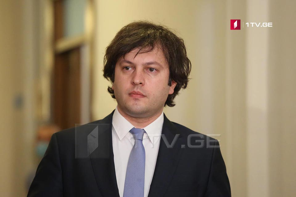 Irakli Kobakhidze:  International partners want to organize meeting with political parties, andwe will participate in it