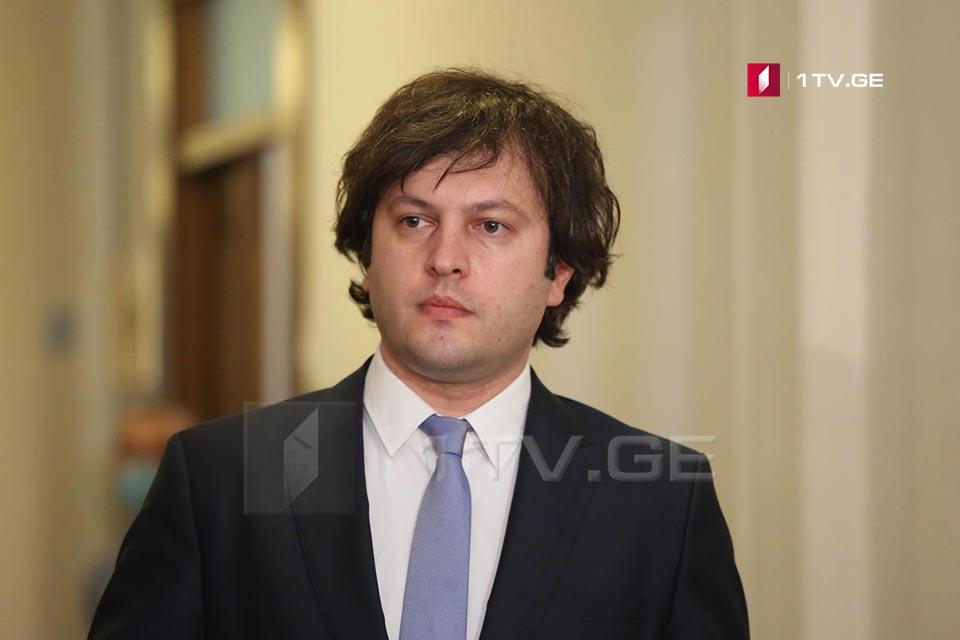 По заявлению «Грузинской мечты», документ Шарля Мишеля будет полностью выполнен