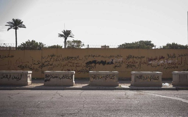 Իրաքում զինված հարձակման հետևանքով զոհվել է 11 մարդ