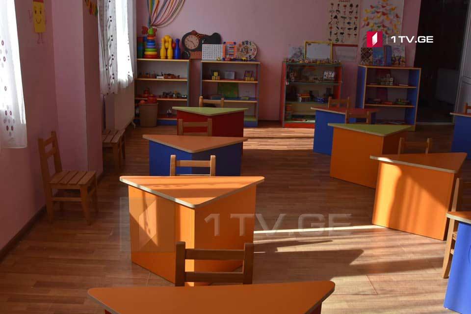 გურიაში სახელმწიფო რწმუნებულის ადმინისტრაცია - საბავშვო ბაღებში დასაქმებულ ყველა პირს კუთვნილი ხელფასი უკვე ჩაერიცხა