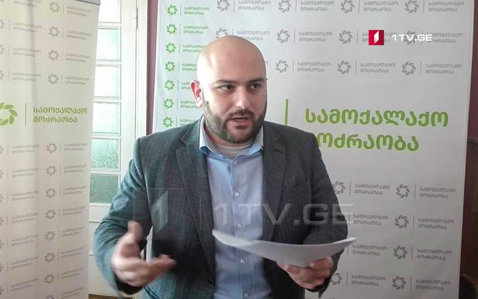 """Batumidə keçirilən aksiyanı """"Vətəndaşlar"""" partiyasının nümayəndələri də tərk etdilər"""