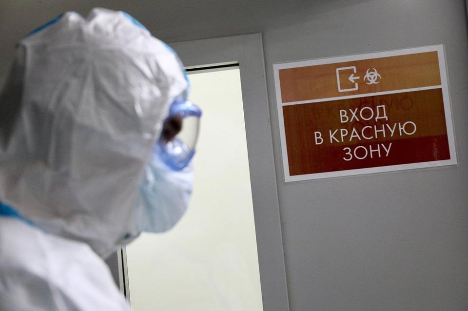Rusiyada son 24 saat ərzində koronavirusun 22 778 halı aşkar edildi, 303 insan vəfat etdi