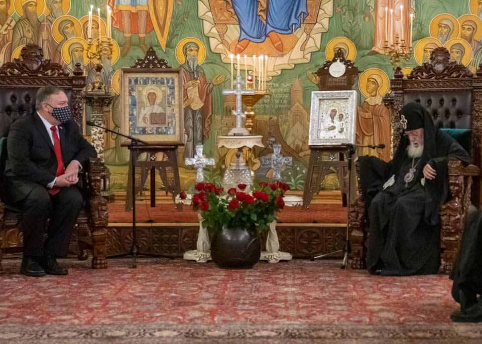 Չի կարելի գնահատված չլինի Վրաստանի, ինչպես կրոնի ազատության միջազգային դաշինքի անդամի դերը աշխարհում կրոնի ազատության պաշտպանության մեջ. Մայք Պոմպեո