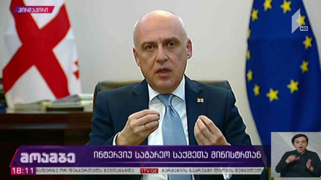 Давид Залкалиани - Мы полностью готовы исправить любые недостатки в избирательном законодательстве
