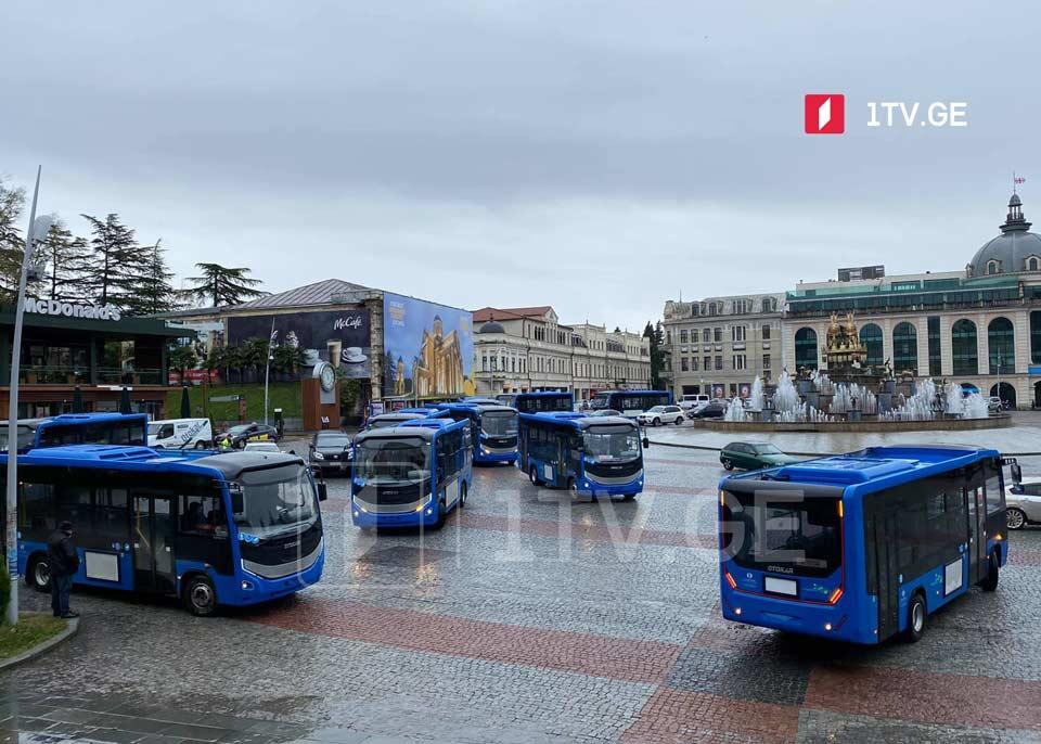 მუნიციპალური განვითარების ფონდის ინფორმაციით, ქუთაისს თანამედროვე სტანდარტების ათი ახალი ავტობუსი გადაეცა