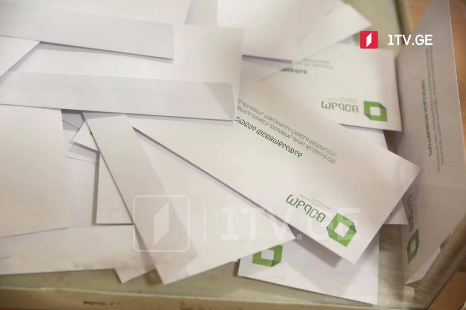 По данным ЦИК Грузии, явка избирателей во втором туре выборов составила 26,29 процента