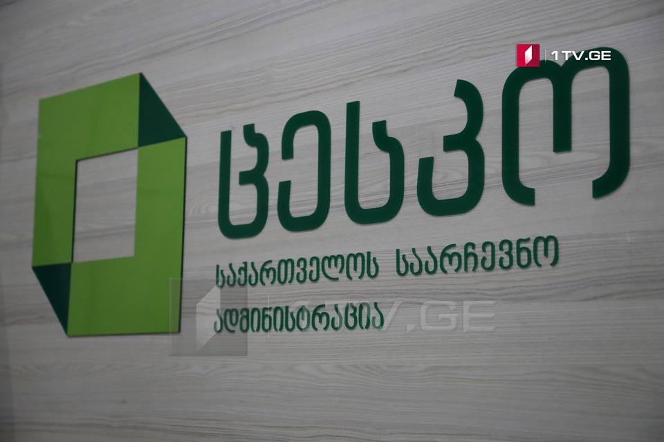 Несколько оппозиционных партий обратились в ЦИК за бюджетным финансированием