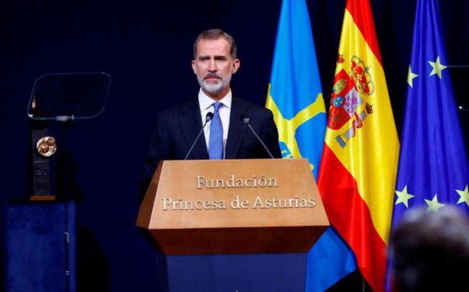 ესპანეთის მეფე ფილიპე მეექვსე თვითიზოლაციაში გადავიდა