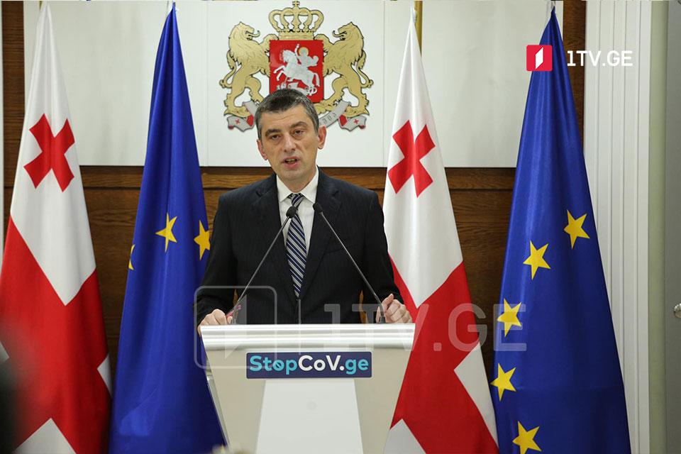 Георгий Гахария - У граждан будет возможность сделать тест за счет государства
