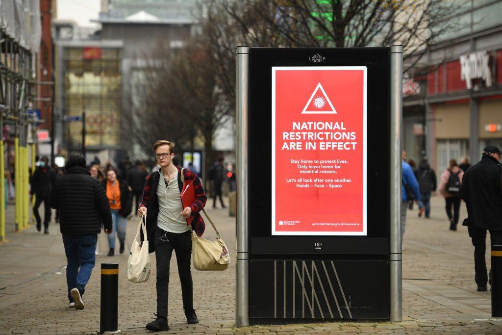 ინგლისის 2,5 მილიონზე მეტი მოქალაქე დე ვიტამინის რეკომენდებულ დოზას სახელმწიფოსგან უფასოდ მიიღებს