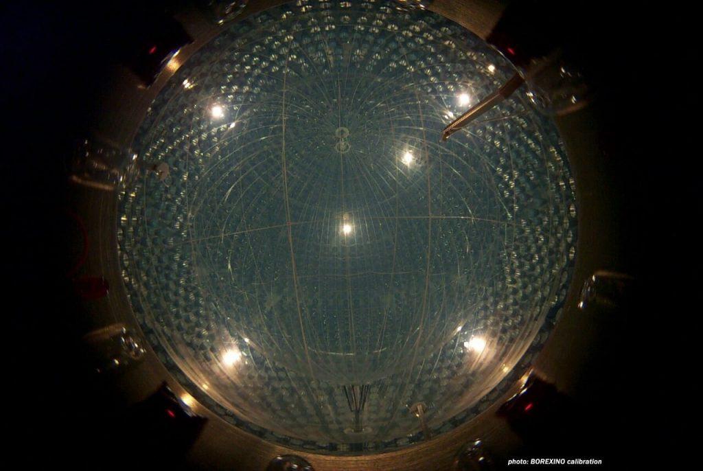 ნეიტრინოები ადასტურებს, რომ მზის ბირთვში სხვა ტიპის სინთეზიც მიმდინარეობს — #1tvმეცნიერება