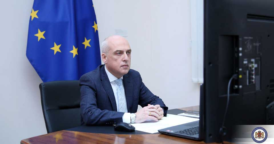 Georgian FM participates in V4 meeting