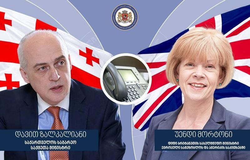 დავით ზალკალიანი გაერთიანებული სამეფოს სახელმწიფო მინისტრს ტელეფონით ესაუბრა