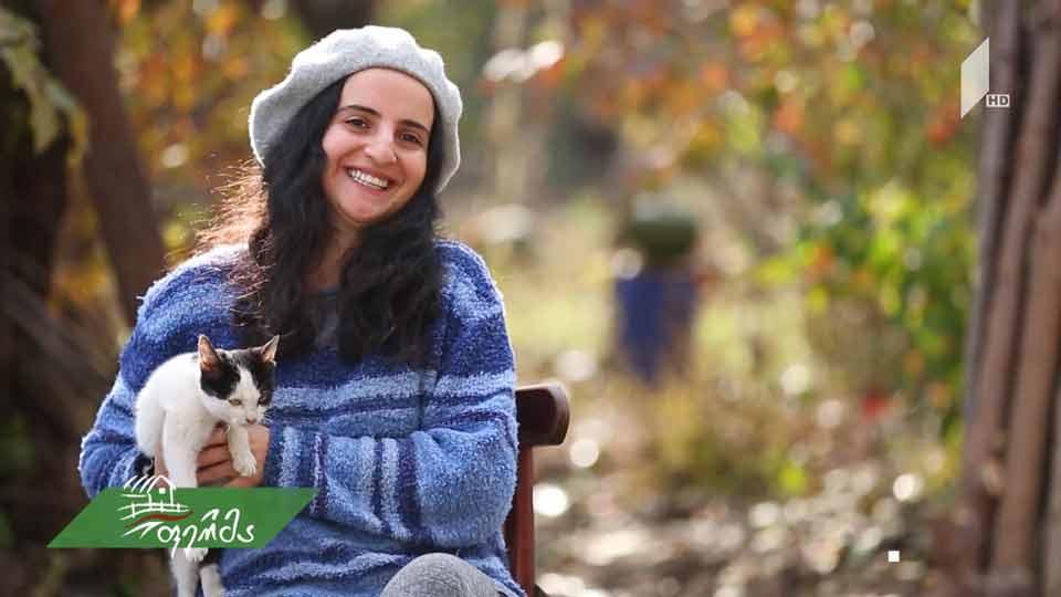 """#არტიშოკი გოგონა, რომელმაც """"ბეტონის ჯუნგლებს"""" სოფლად ცხოვრება არჩია"""