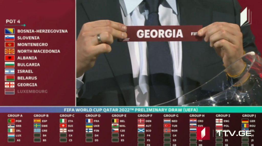 İspaniya, İşveç, Yunanıstan, Kosovo - Gürcüstan yığmasının Dünya Çempionatına seçmə oyunları rəqibləri