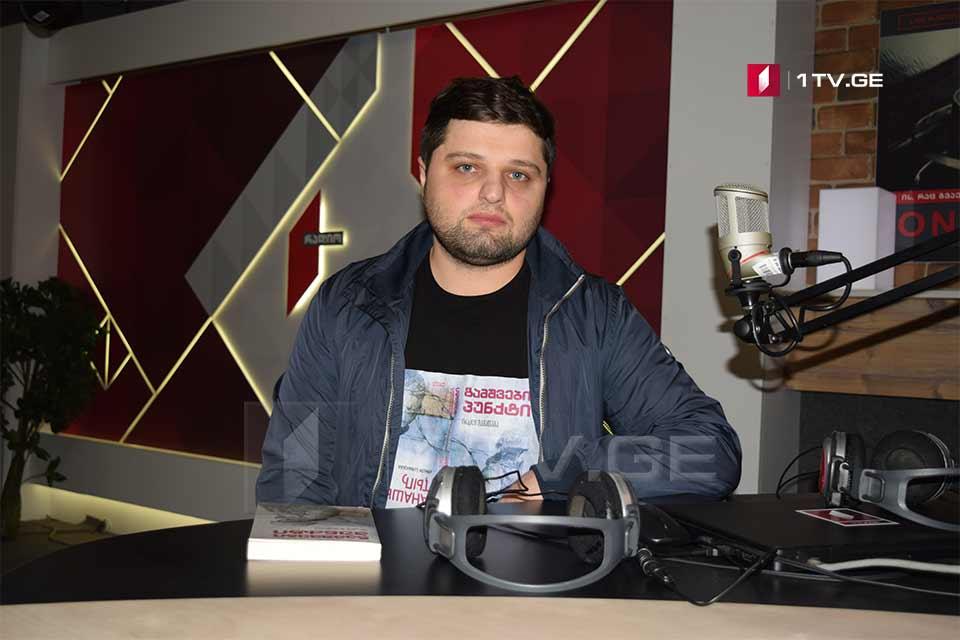 პიკის საათი - გიორგი შარვაშიძის სახელობის პრემიის ლაურეატი ქართულ-აფხაზური საერთო მომავლისთვის