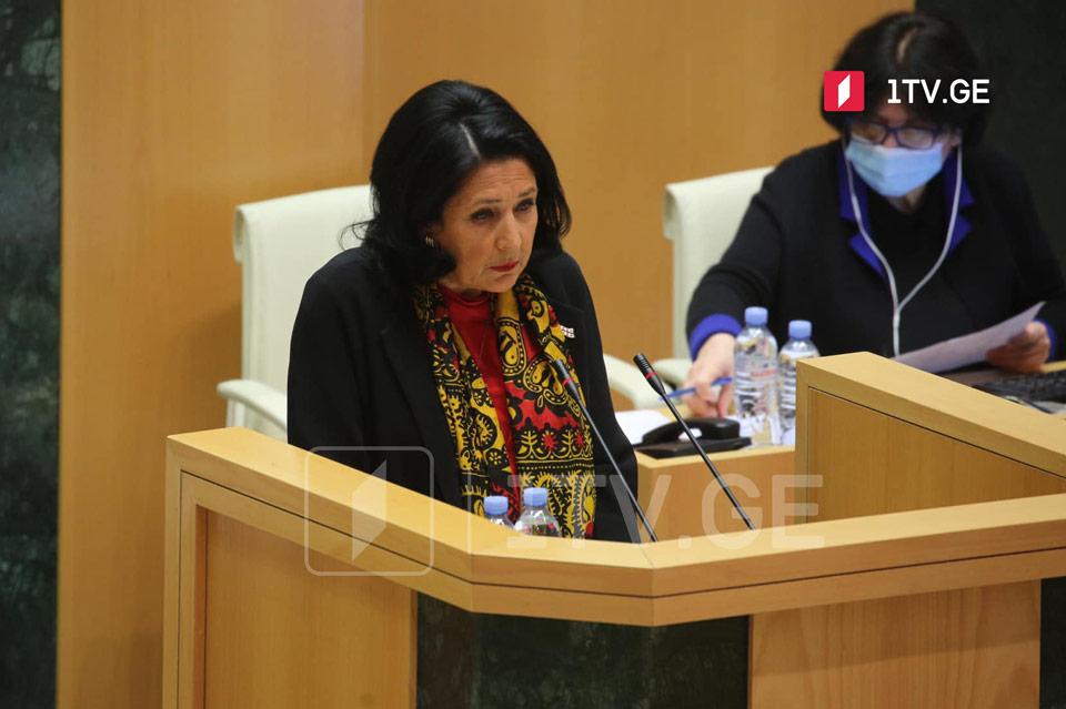Salome Zurabişvili sabah deputatlara illik hesabat təqdim edəcək