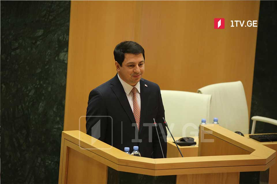 Parliament Speaker to present annual report at spring session
