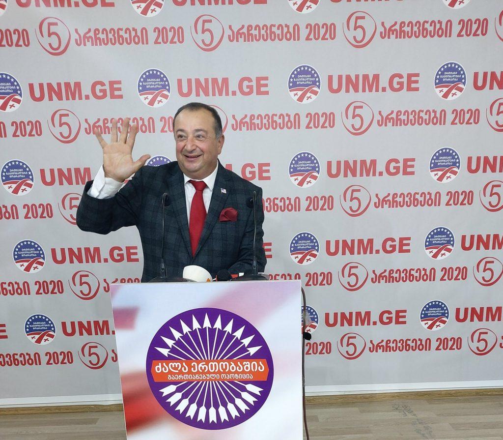 National Movement member demands apology from Salome Samadashvili