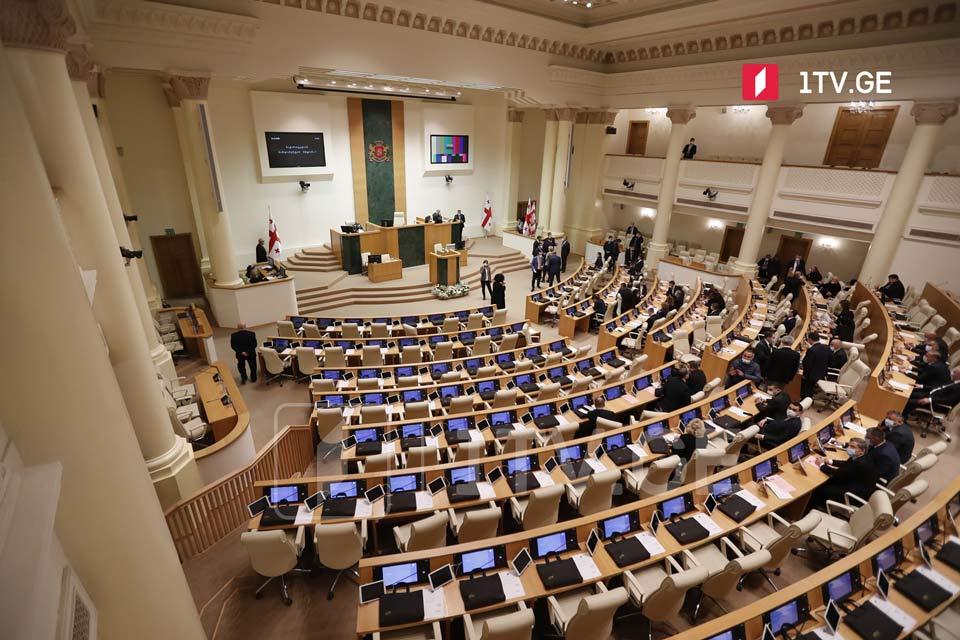 Gürcüstan Parlamenti hökumətə etimadın elan edilməsi barəsində gələn həftə müzakirə aparacaq