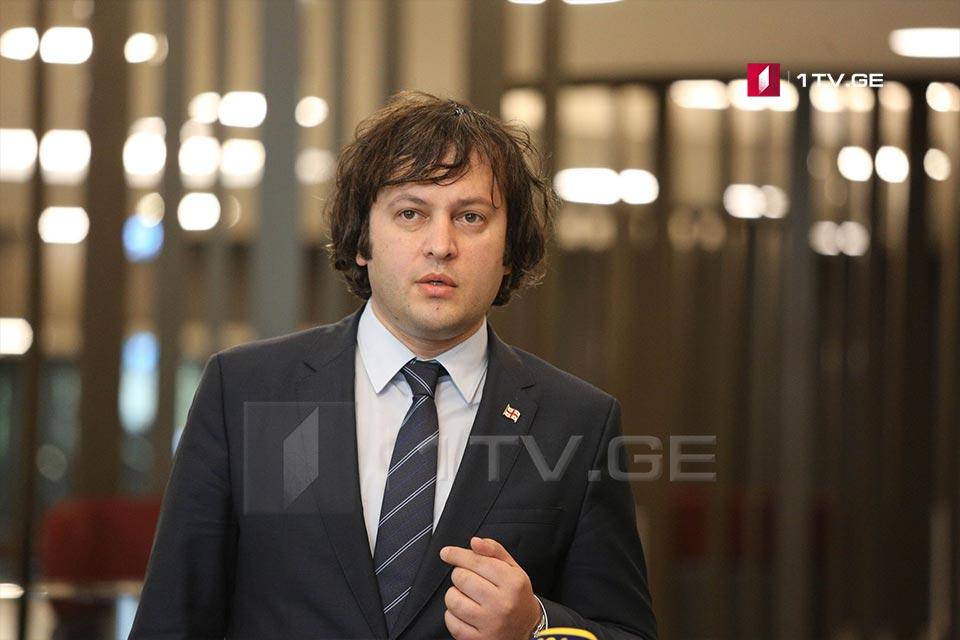 Ираклий Кобахидзе - Трудно поверить, что изъян, допущенный «Справедливыми выборами» был человеческой ошибкой