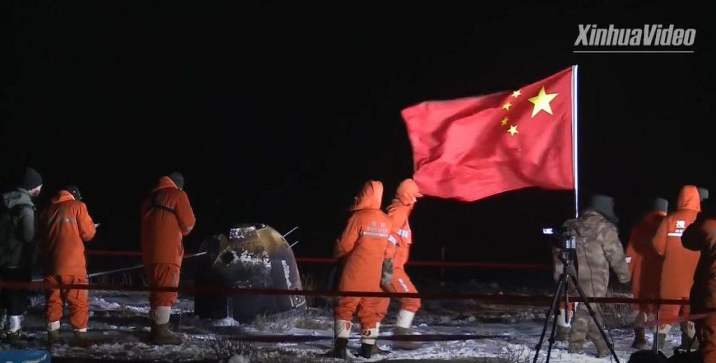 ჩინეთის ხომალდმა მთვარის ქანების ნიმუშები დედამიწაზე ჩამოიტანა — პირველად 44 წლის შემდეგ #1tvმეცნიერება