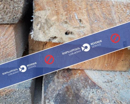 შემოსავლების სამსახური - რუსეთიდან შემოტანილი 74 კუბური მეტრი საკარანტინო მავნე ორგანიზმით დაავადებული ხის მასალა ექსპორტიორ ქვეყანაში გაბრუნდება
