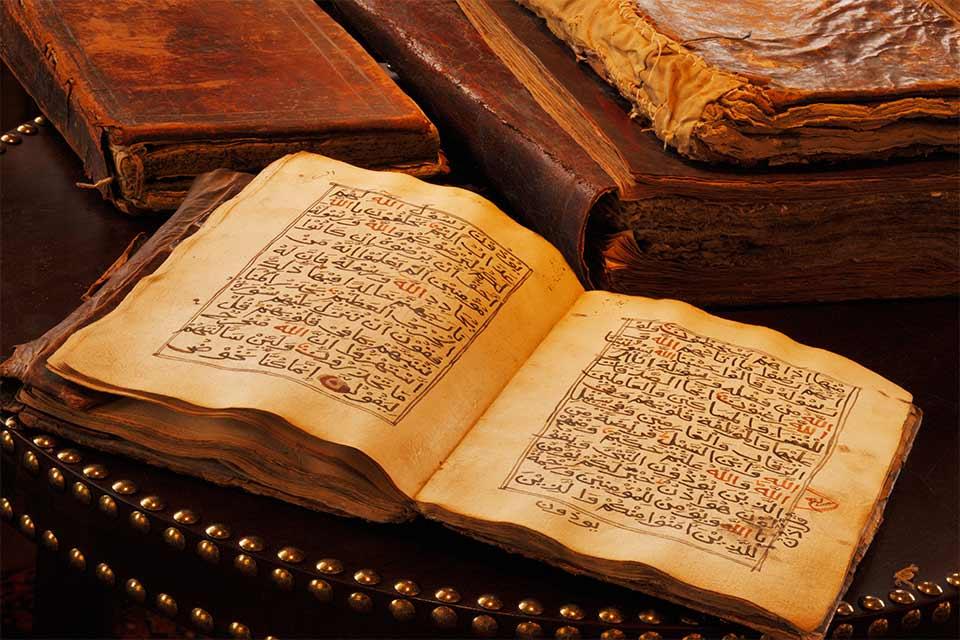 პიკის საათი - არაბული ენის დღე