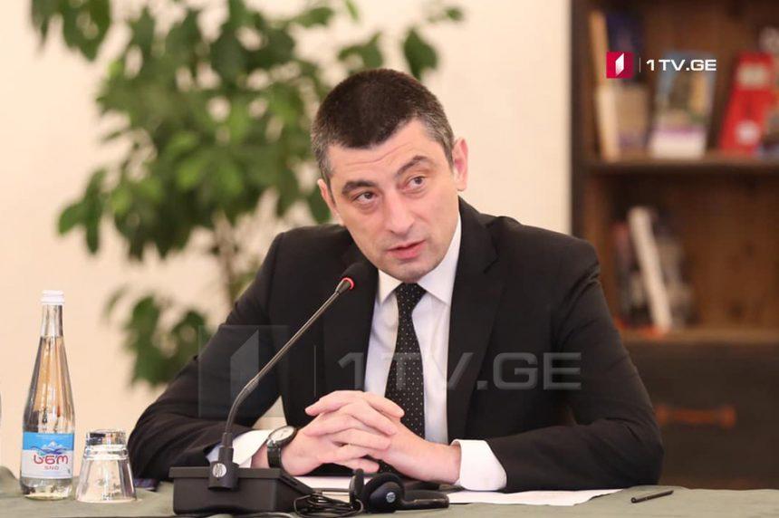 იტალიის მინისტრთა საბჭოს თავმჯდომარე ჯუზეპე კონტე გიორგი გახარიას პრემიერ-მინისტრად ხელმეორედ დანიშვნას ულოცავს