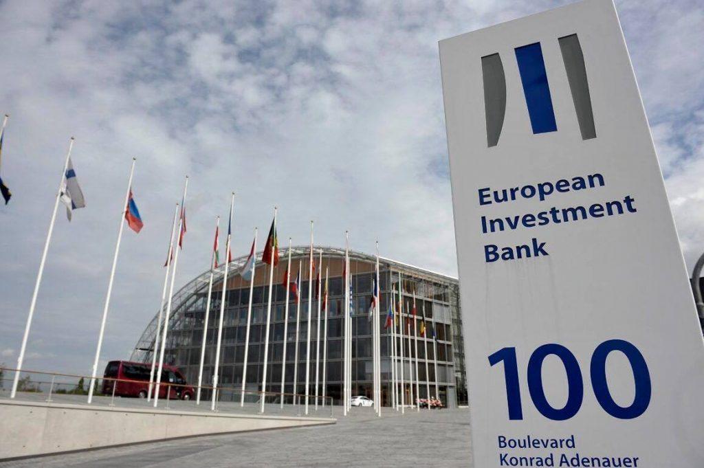 """ევროპის საინვესტიციო ბანკი ვაქცინებისა და """"კოვიდ-19""""-თან დაკავშირებული სამედიცინო აღჭურვილობის შესაძენად საქართველოს 50 მილიონი ევროს დახმარებას გაუწევს"""