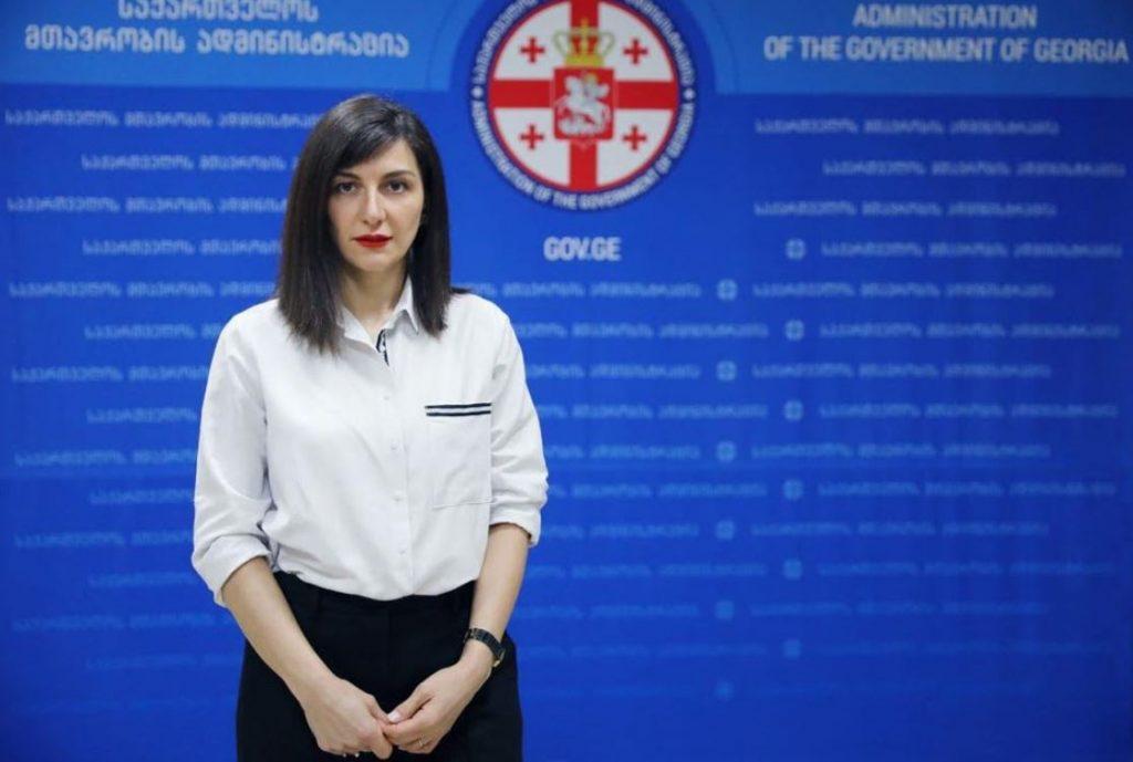 მთავრობის ადმინისტრაციის ადამიანის უფლებათა სამდივნოს მაკა ფერაძე უხელმძღვანელებს