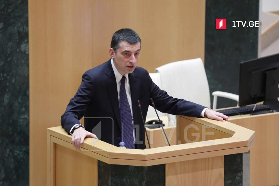 Георгий Гахария - Мы готовы к серьезным программам в плане социальной помощи нашим гражданам, проживающим на оккупированных территориях