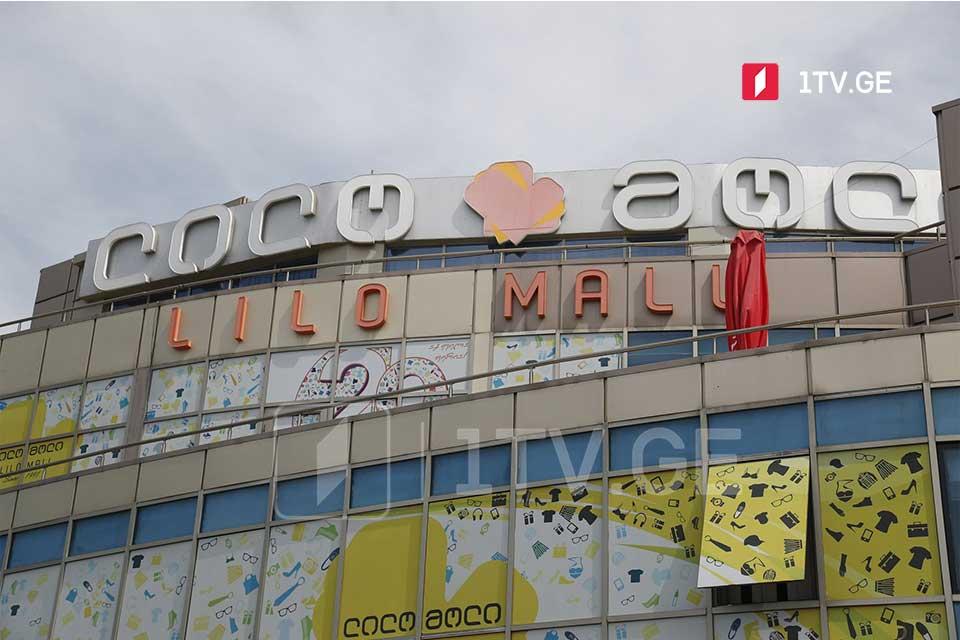 """""""ლილო მოლის"""" ადმინისტრაცია საკოორდინაციო საბჭოს მოუწოდებს, 26 და 27 დეკემბერს შეზღუდვები მოიხსნას და მეწარმეებს საქონლის გაყიდვის უფლება მიეცეთ"""