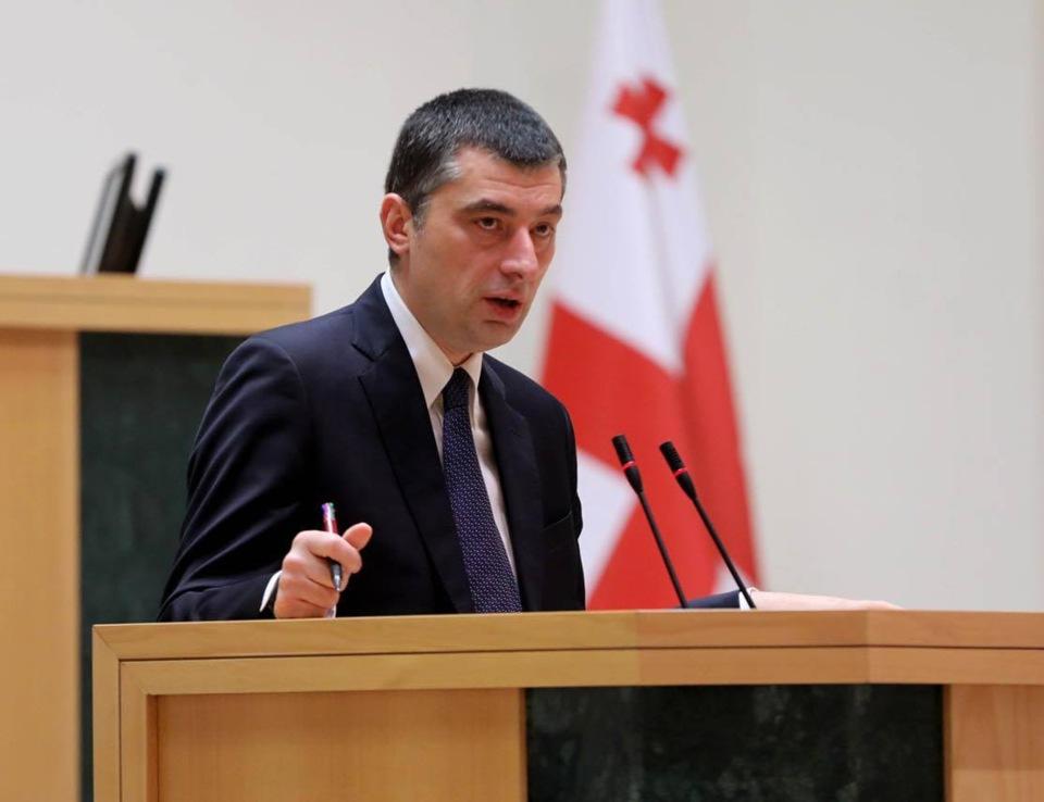 По словам Георгия Гахария, если оппозиция войдет в парламент, это станет ответственным шагом для дальнейшей демократизации страны