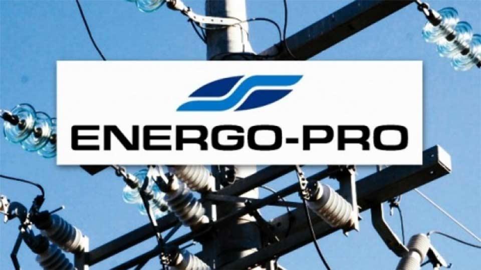 """""""ენერგო-პრო ჯორჯია"""" - კრიპტოვალუტის მაინინგის გამო, მესტიაში ელექტროენერგიის მოხმარება კატასტროფულად გაზრდილია"""
