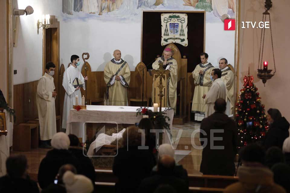 Католическая церковь в Грузии отмечает Рождество Христово