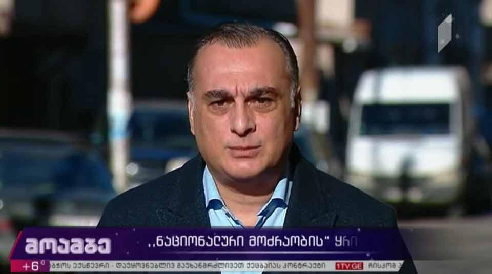 Грузинская оппозиция заявляет о готовности к переговорам с правящей партией