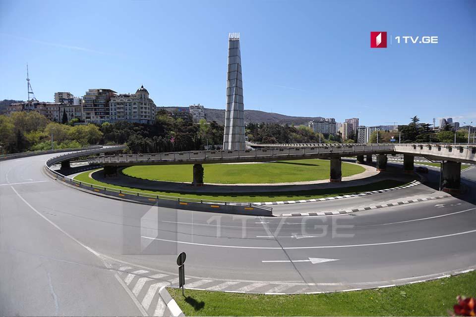 4-11 მაისი საქართველოში უქმე დღეებად არის გამოცხადებული
