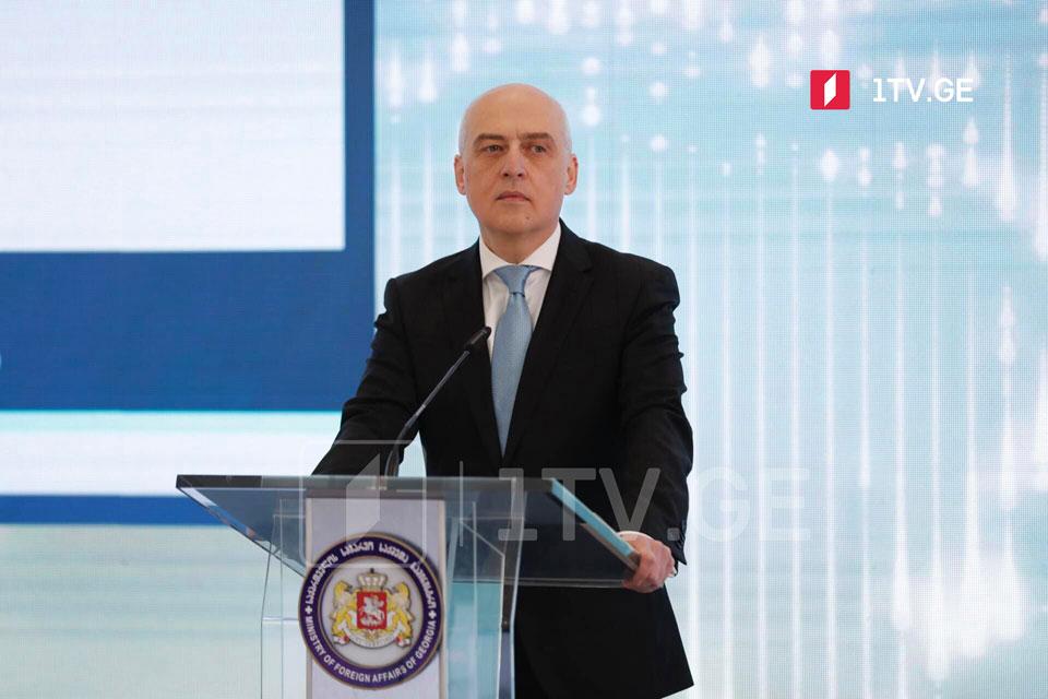 MFA presents 3 new projects to support Georgian diaspora