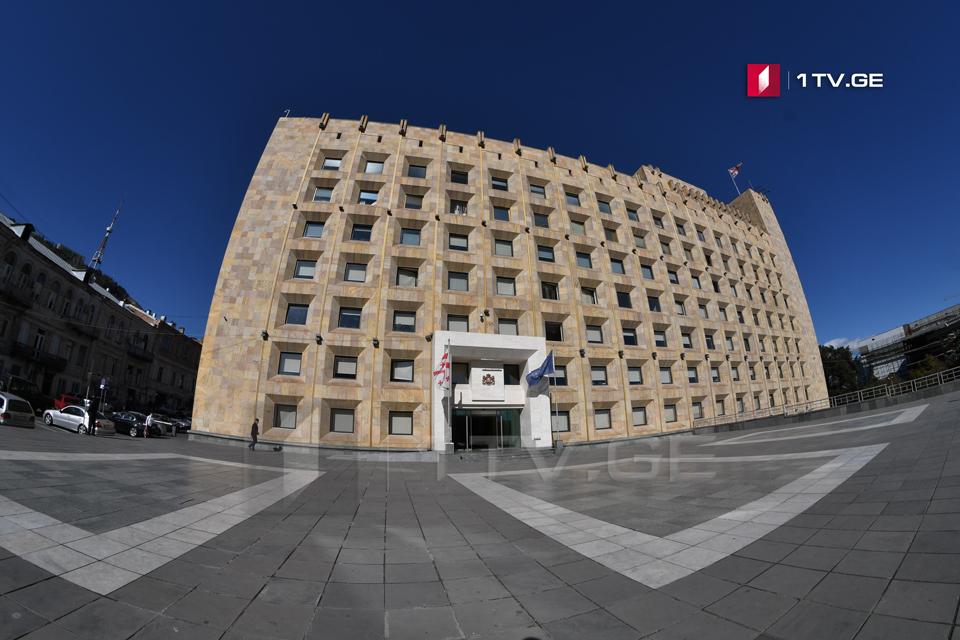 Իրակլի Ղարիբաշվիլու գլխավորությամբ կանցկացվի միջգերատեսչական համակարգող խորհրդի նիստ