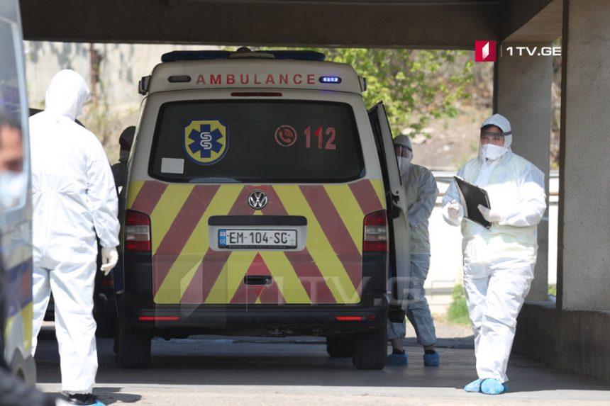 საქართველოში ბოლო 24 საათში კორონავირუსით 25 პაციენტი გარდაიცვალა