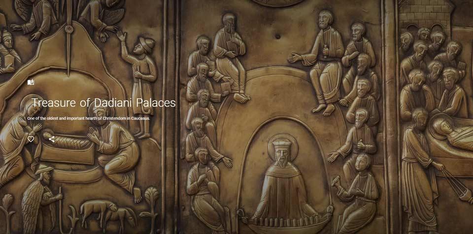 Коллекцию дворцов Дадиани разместили на платформе Института культуры Google